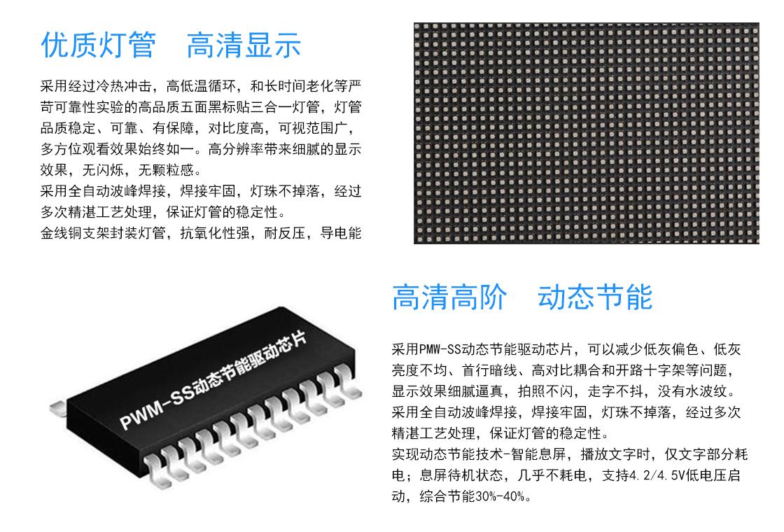小间距LED显示屏-P2 JSIN-LIP2000优质灯珠,高清高阶